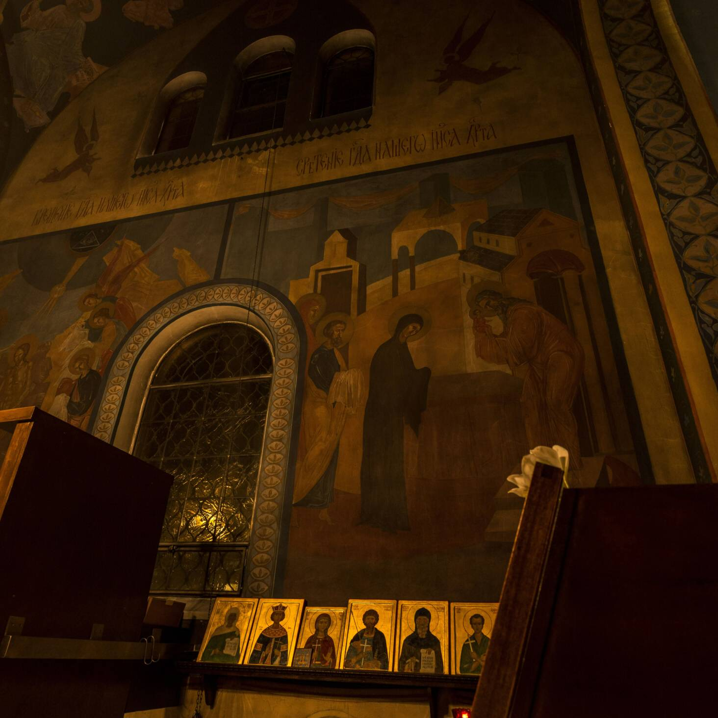 serbisch orthodoxe kirche reutlingen